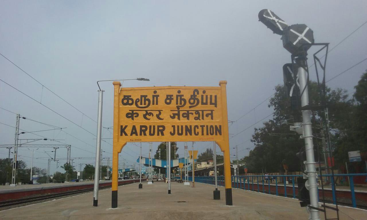 Image result for karur